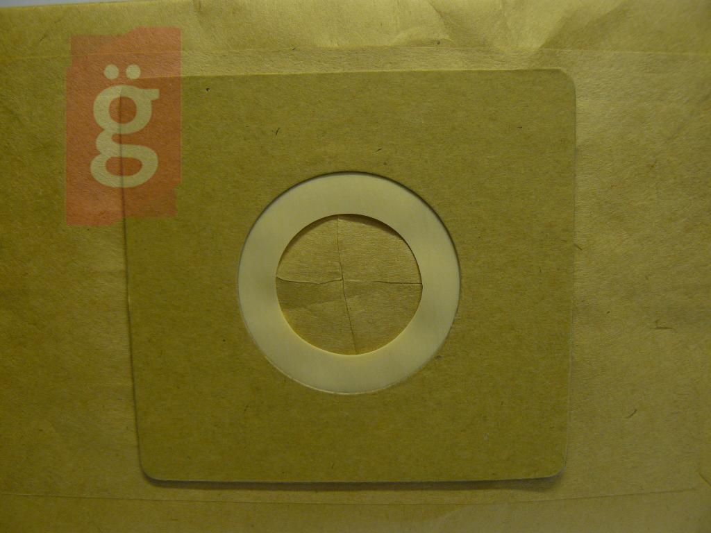 Kép a(z) IZ-MA03 Invest papír porzsák (5db/csomag) nevű termékről