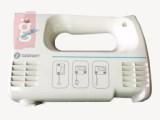 Kép a(z) Zelmer 171.1002 Mixer Burkolat bal oldali nevű termékről