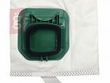Kép a(z) IZ-VK140S-PREMIUM Vorwerk Kobold VK140/ VK145/ VK150 mikroszálas porzsák (5db/csomag) 5 rétegű nevű termékről