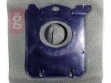 Kép a(z) IZ-E5/PH5WPGY Gyári vászon TT197  (textil) porzsák nevű termékről